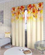 Товары для дома Домашний текстиль Маунт 900352