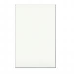 Керамическая плитка Нефрит-Керамика Белая плитка настенная