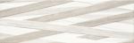 Керамическая плитка Paradyz Плитка настенная Elia Brown Struktura B 1210520