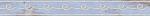 Керамическая плитка Lasselsberger Ceramics Бордюр Ящики 1506-0243