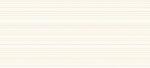 Керамическая плитка Cersanit Плитка настенная Sunrise белая SUG011D