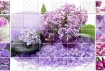 Керамическая плитка Belleza Декор Сирень Лиловый-2