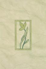 Керамическая плитка Шахтинская плитка (Unitile) Венера декор зеленый