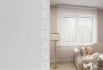 Товары для дома Домашний текстиль Грек 300х260 с утяжелителем белый