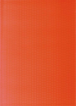 Керамическая плитка Березакерамика (Belani) Плитка Стиль облицовочная оранжевая