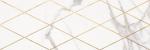 Керамическая плитка Lasselsberger Ceramics Декор Миланезе дизайн 1664-0141 римский каррара белая