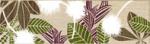 Керамическая плитка Керабуд Бордюр Киото 4 Каштан