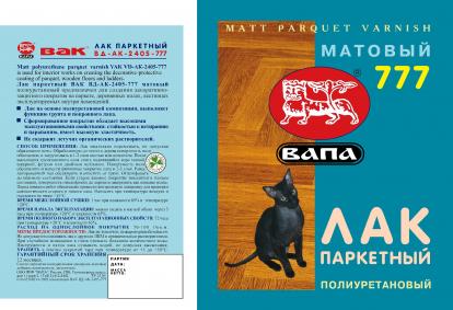 Изображение Паркетная химия Вапа Паркетный лак ВД-АК-2405-777