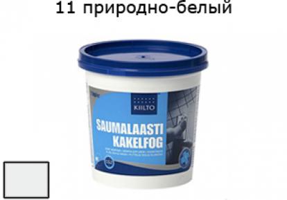 Изображение Строительные товары Строительные смеси КИИЛТО Затирка для швов №11 натуральный