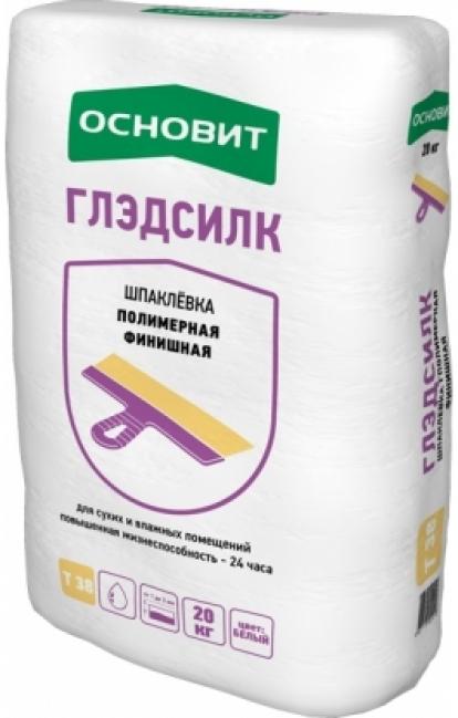 Изображение Строительные товары Строительные смеси Шпатлевка ГЛЭДСИЛК Т-38