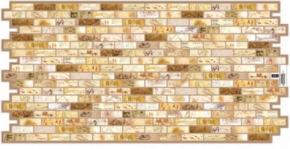 Изображение Стеновые панели Листовые Леонардо