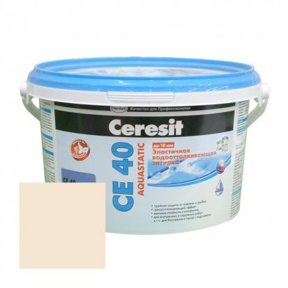 Изображение Строительные товары Строительные смеси ЦЕРЕЗИТ CE 40 Aquastatic натура (2 кг)