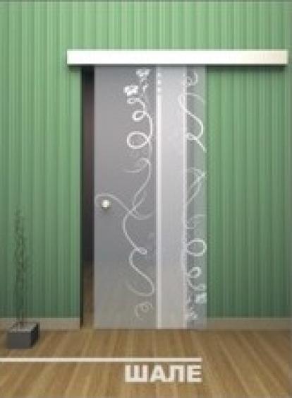Изображение Двери Межкомнатные Шале тонированная матовая