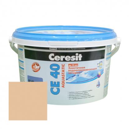 Изображение Строительные товары Строительные смеси ЦЕРЕЗИТ CE 40 Aquastatic карамель (2 кг)
