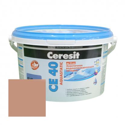 Изображение Строительные товары Строительные смеси ЦЕРЕЗИТ CE 40 Aquastatic светло-коричневый (2 кг)